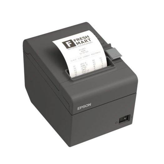 Impresora térmica epson tm-t20II en Mundotpv